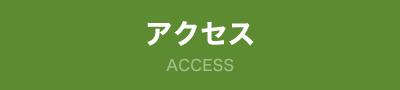 夢木香三重ログハウス5