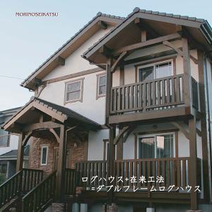 是石邸(2014春)-1