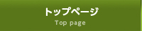 logmenu_top