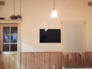 黒板-300x225
