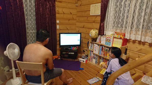 夫もテレビゲームをやらされる夏休み