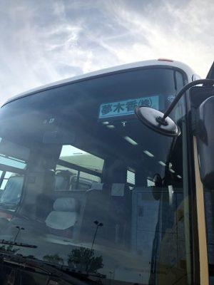 5/12「春のログハウス見学バスツアー」開催しました