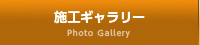logmenu_photo